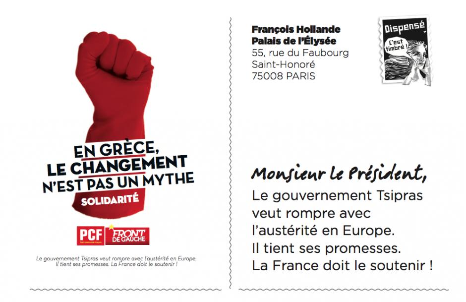 Pétition - La France doit soutenir la Grèce