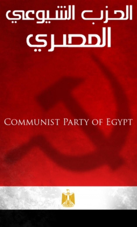 Les communistes égyptiens dénoncent la nouvelle constitution qui ouvre la voie à l'instauration d'une « dictature fasciste religieuse »