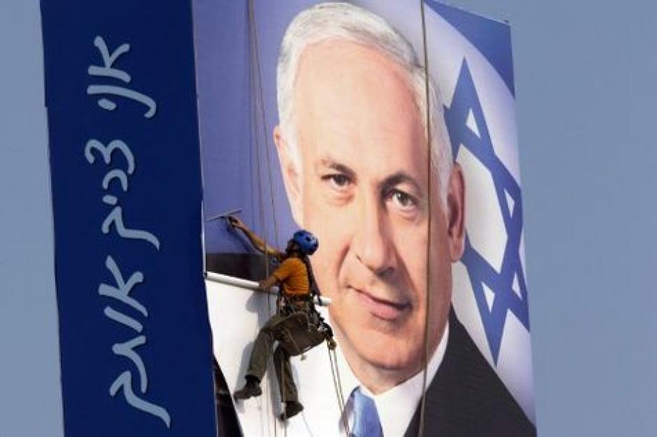 Israël: les résultats provisoires des élections n'annoncent rien de bon pour la suite