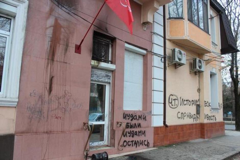 Solidarité avec les communistes ukrainiens