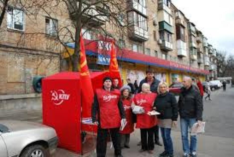 Ukraine : les précsions du Parti Communiste Ukrainien (KPU) sur la situation sociale du pays.