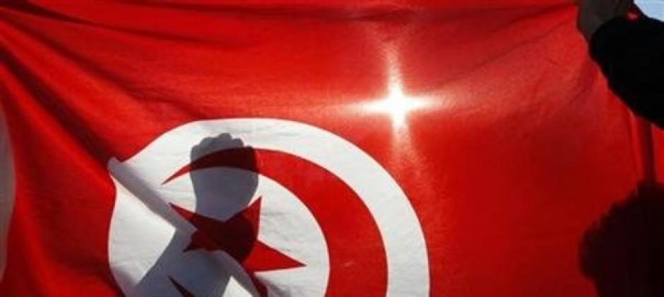 TUNISIE : UN ANNIVERSAIRE DE LUTTE ET D'ESPOIR (PCF)